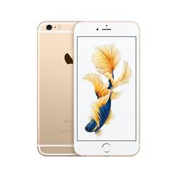 iPhone 6S 32GB Chính Hãng FPT