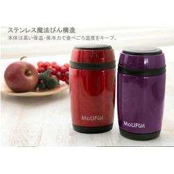 Bình giữ nhiệt Thép không rỉ hấp chân không MoLiFun -  MF0230