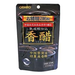 Viên giấm đen giảm cân Ohiro Nhật Bản