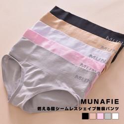 Quần mặc trong váy định hình eo bụng dứoi rốn Munafie Nhật