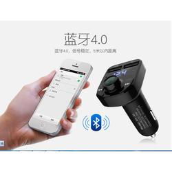HY-82 thiết bị nghe nhạc MP3 ô tô