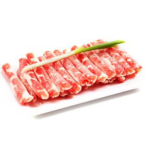 Các loại thịt nhập khẩu
