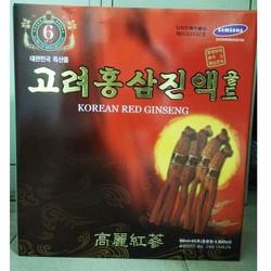 Nước Sâm Korea Red Ginseng Hàn Quốc