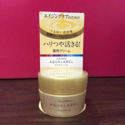 Kem dưỡng đêm Shiseido Aqualabel Cream Ex màu vàng