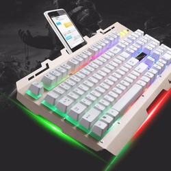 phím led 7 màu chuyên game G700