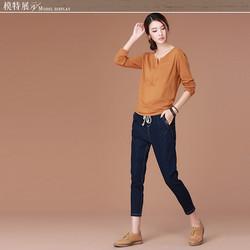 quần jean baggy lưng thun 9 phân tb0328