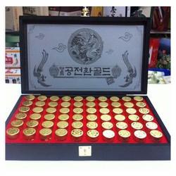 Đông Trùng Hạ Thảo Hàn Quốc 60 Viên Đen 3.75g