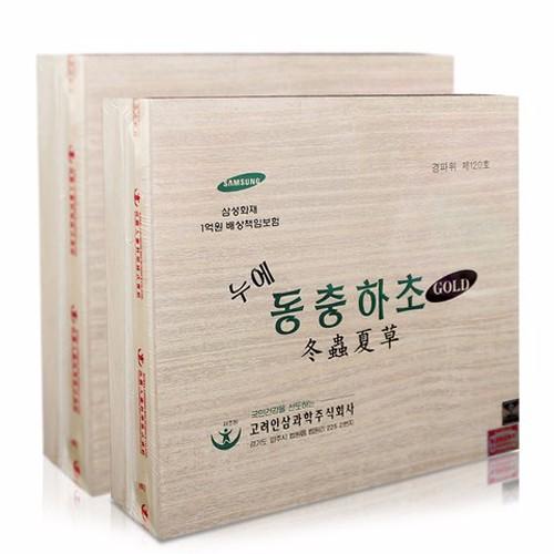 Đông Trùng Hạ Thảo Bio Hàn Quốc 60 Gói - 4187676 , 5116556 , 15_5116556 , 1196000 , Dong-Trung-Ha-Thao-Bio-Han-Quoc-60-Goi-15_5116556 , sendo.vn , Đông Trùng Hạ Thảo Bio Hàn Quốc 60 Gói