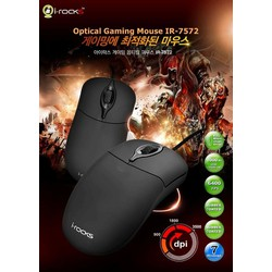 Chuột Mouse Gaming IR7572