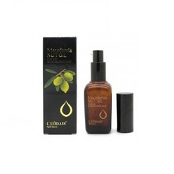 Tinh dầu dưỡng tóc mềm mượt MACADAMIA NUT OIL 50ml
