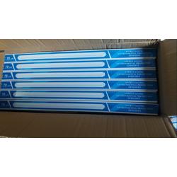 Tuýp LED T8 nhôm nhựa 60 cm