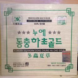 Đông Trùng Hạ Thảo Hanil Hàn Quốc 60 Gói