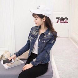 Áo khoác Jean nữ thời trang 2017