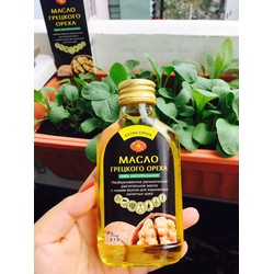 Dầu Ăn Hạt Óc Chó Macao