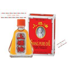 Dầu Thái Lan Siang Pure Oil - Chai lớn 7 ml