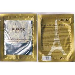 Combo 5 mặt nạ Collagen trắng và tái tạo da cá hồi Puroz LK61930