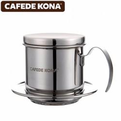 Pin pha cà phê chính hãng CAFEDE KONA