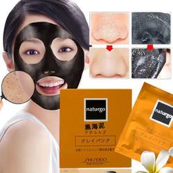 30 Mặt Nạ Bùn Đắp Mặt Shiseido Natugro