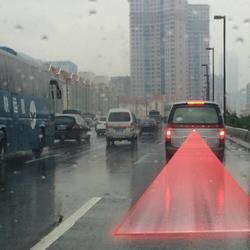 Đèn phanh laser ô tô hình I LOVE YOU