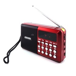 MÁY NGHE NHẠC THẺ NHỚ, USB, RADIO CRAVEN CR-26 CỰC BỀN