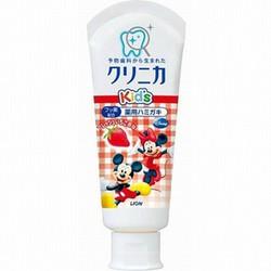 Kem đánh răng Disney Kids vị Dâu