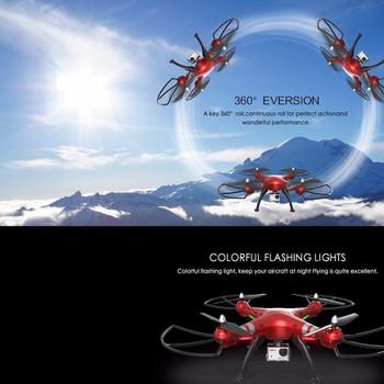 Flycam Syma X8HG