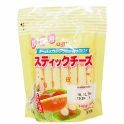 Phô mai xúc xích QBB Nhật