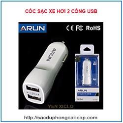 Cóc Sạc Xe Hơi A RUN  2 Cổng USB