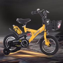 Xe đạp cho bé tập xe Beifujia