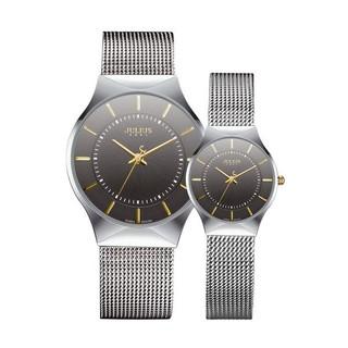 SANG TRỌNG Đồng hồ cặp Julius Hàn Quốc chính hãng JU1129 Đen - JU1129 Đen Cặp thumbnail