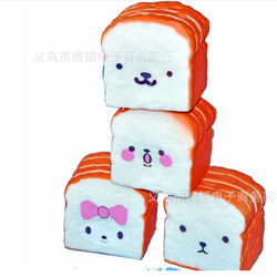 Móc khóa Squishy bánh mì Sandwich cắt