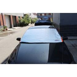 Tấm chống nóng ô tô