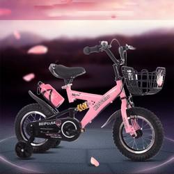Xe đạp trẻ em có kèm bánh phụ