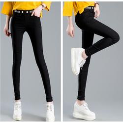 Quần legging nữ cực chất Q7555