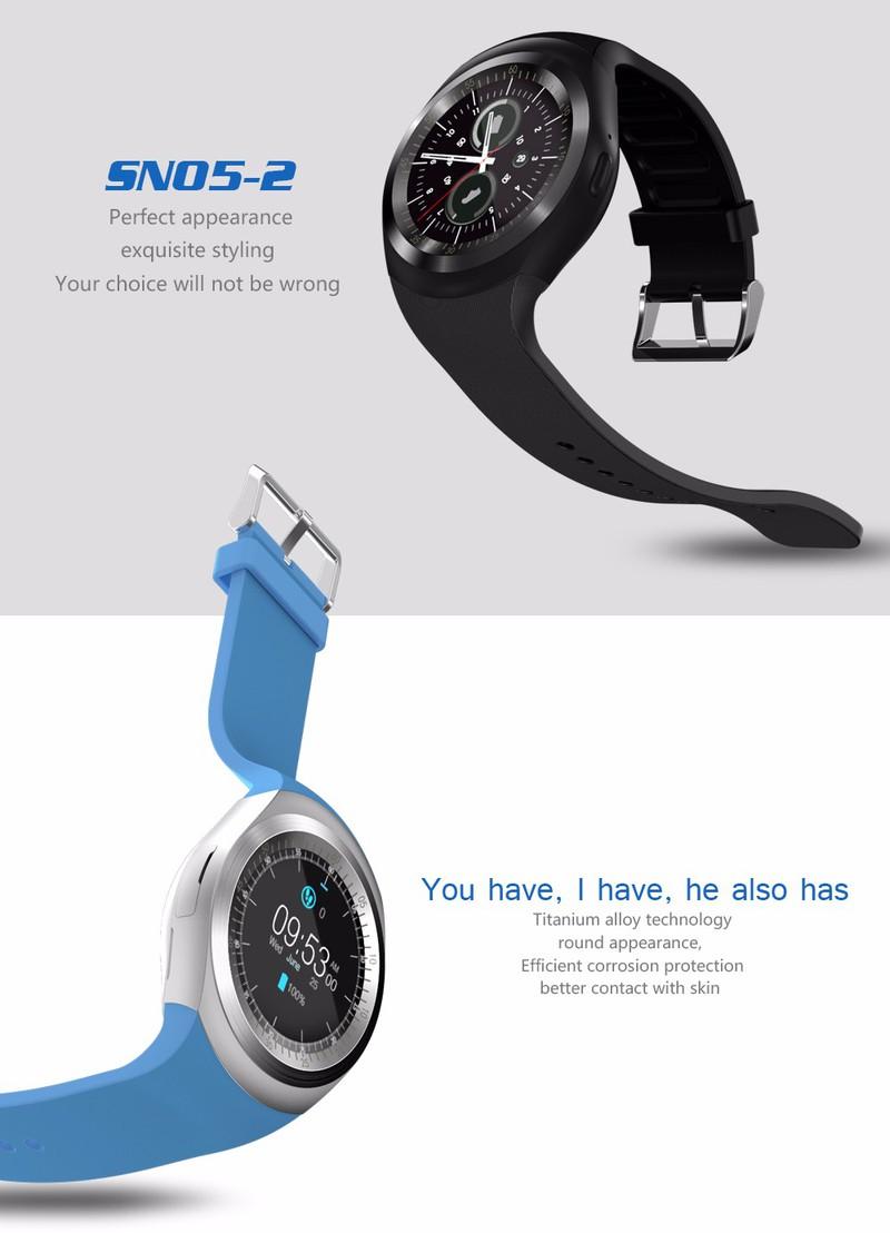 Đồng hồ Thông Minh Y1 2