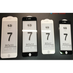 Dán cường lực 4d dẻo full màn hình iPhone 7