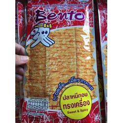 Mực Bento Lớn 20gram Thái Lan