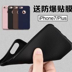 Ốp lưng silicon giả da iPhone 7