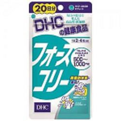 Viên uống giảm cân tan mở DHC Nhật Bản-20 ngày