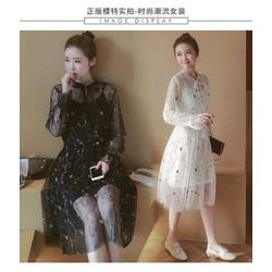 Đầm quảng châu ren nổi