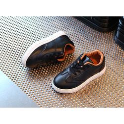 Giày sneaker bé trai và bé gái Z-38 đen