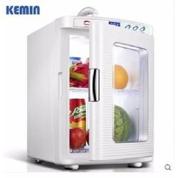 Tủ lạnh mini cao cấp trên Ô Tô Kemin 25L