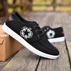Giày Sneaker Nam Ngôi Sao Kiểu Dáng Hàn Quốc HOT 2017