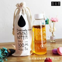 Bình Nước My Bottle 500ml