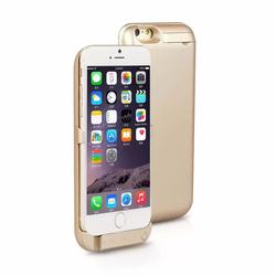 Ốp lưng kiêm pin sạc dự phòng cho iPhone 6 Plus 6S plus Vàng Đồng