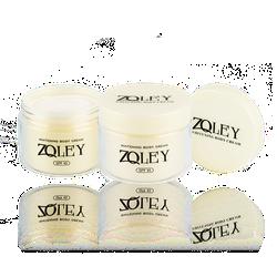 Kem dưỡng trắng da toàn thân Zoley - ZOLEY WHITENING BODY 150G