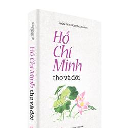 Hồ Chí Minh thơ và đời