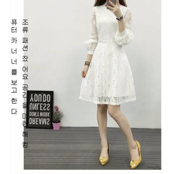 Set Đầm ren trắng tay dài TẶNG kèm thắt lưng