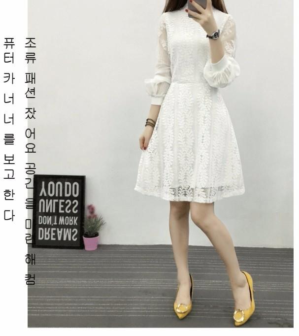 Set Đầm ren trắng tay dài TẶNG kèm thắt lưng 2