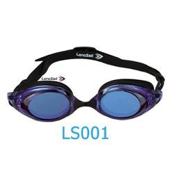 Kính bơi cận LS001